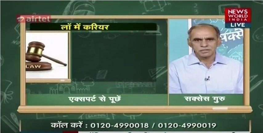 Success Mantra DLA Interview News World India